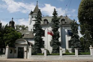 Ambasada RP w Wiedniu informuje