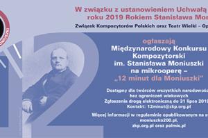 Międzynarodowy Konkursu Kompozytorski im. Stanisława Moniuszki