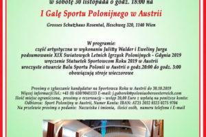 I Gala Sportu Polonijnego w Austrii – zaproszenie